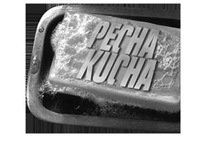 pecha_kucha_soap1200